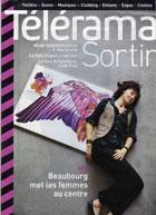 Representation of Beaubourg met les femmes au Centre